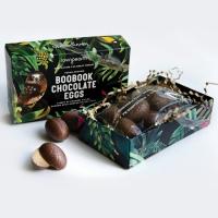 Boobook Chocolate Eggs