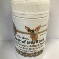 350 gram white container